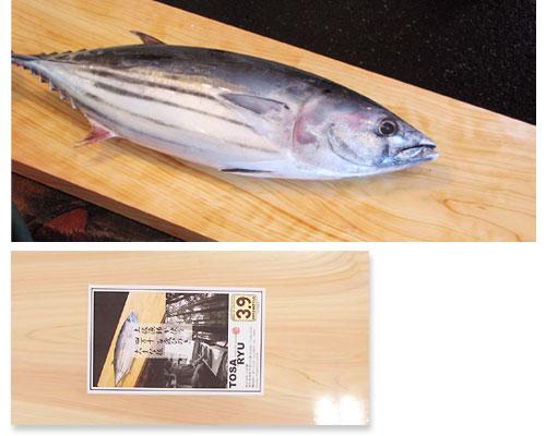 まな板 土佐漁師が使う四万十 百歳ひのき大まな板M