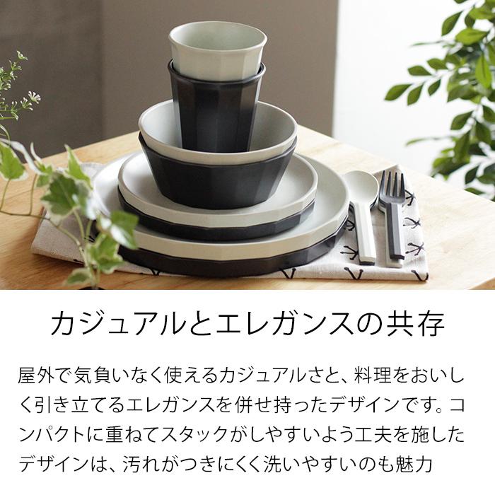 メラミン フォーク スプーン 樹脂 kinto キントー ALFRESCO バンブーファイバー カトラリー アルフレスコ 食器 おしゃれ ベージュ ブラック 黒