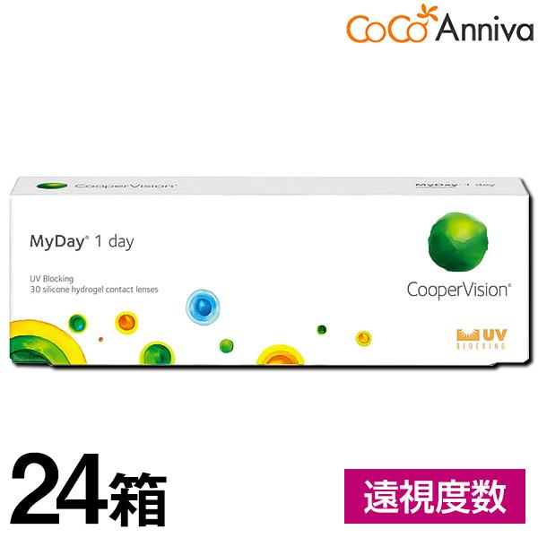 (遠視度数用) 24箱セット マイデイ(MyDay)1日使い捨て 30枚入 クーパービジョン 送料無料 コンタクト