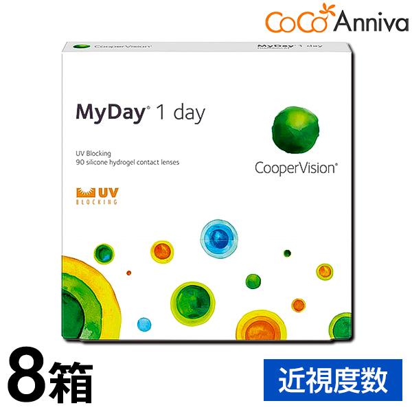 8箱セット マイデイ 90枚パック (MyDay) 1日使い捨て クーパービジョン 送料無料 コンタクト