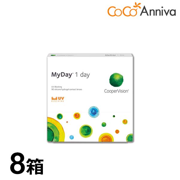 8箱セット マイデイ 90枚パック (MyDay) 1日使い捨て クーパービジョン 送料無料