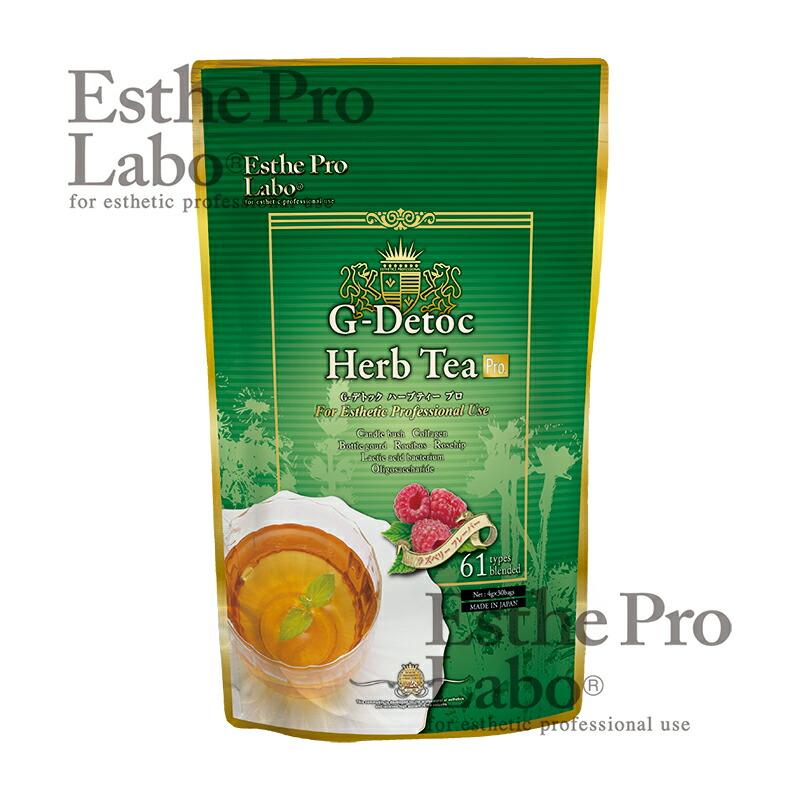 エステプロラボ Esthe Pro Labo 栄養補助食品 至上 ラズベリー 新着セール 砂糖不使用 着色料不使用 サロン専売品 はP5倍 G-デトック ハーブティープロ 送料無料 9 日本製 25 土 30包