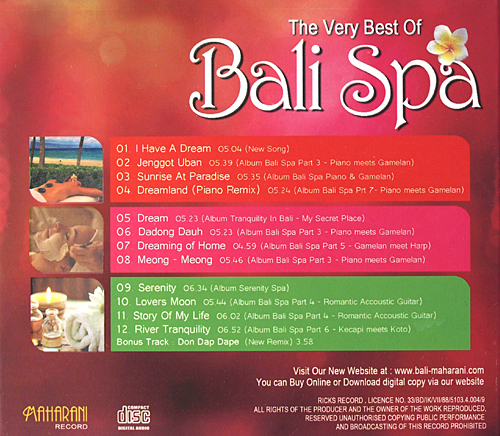 楽天市場 ニューエイジ音楽 the very best of bali spa ベスト盤cd
