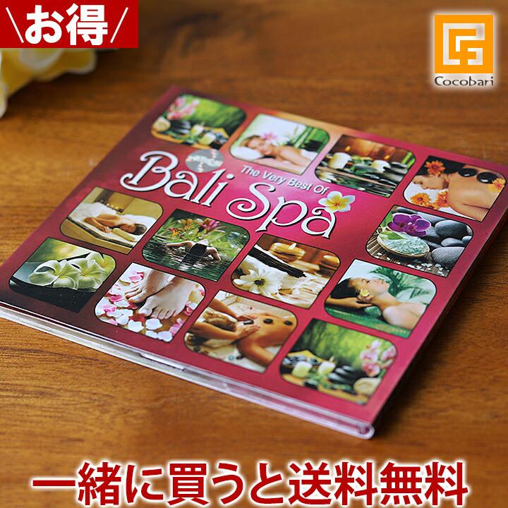 《一緒に買うと送料無料 対象商品》The Very Best Of 買い取り 激安☆超特価 ベスト盤CD Spa Bali CD