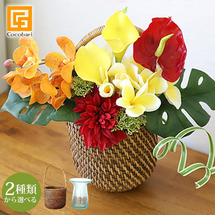 南国アレンジ ブーケセットM(MIXイエロー)◆ 【 造花 贈り物 プレゼント インテリア おしゃれ 】