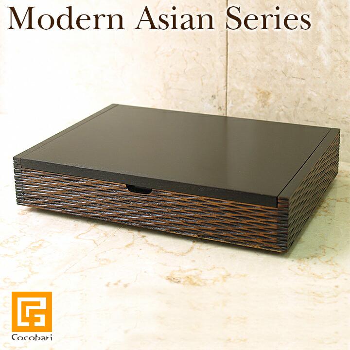 Modern Asian Series Amenity box (アメニティボックス) ◆【 木製 収納ボックス BOX 小物入れ 洗面所 リゾート ホテル 客室備品 バリ風 おしゃれ 高級感 モダン デザイン 】