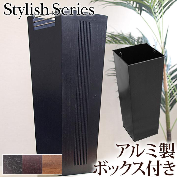 Stylish Series Umbrella stand(傘立て)◆【 おしゃれ 北欧 バリ アジアン リゾート ホテル 木製 ゴミ箱 高級感 モダン 黒 スタイリッシュ 】
