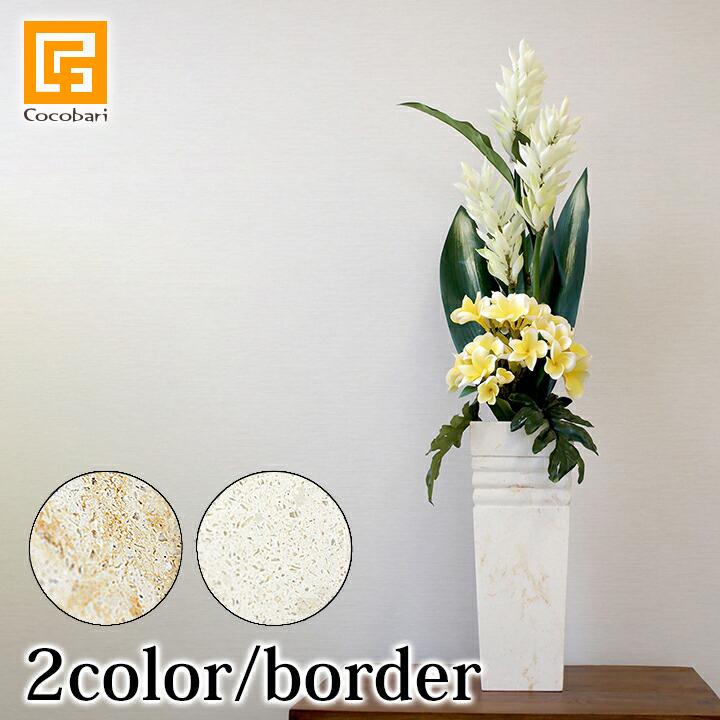 Terrazzo Vase (border design)◆【フラワーベース 大きい 大型 花瓶 ストーン 大理石 モダン ボーダー ショールーム バリ島 】