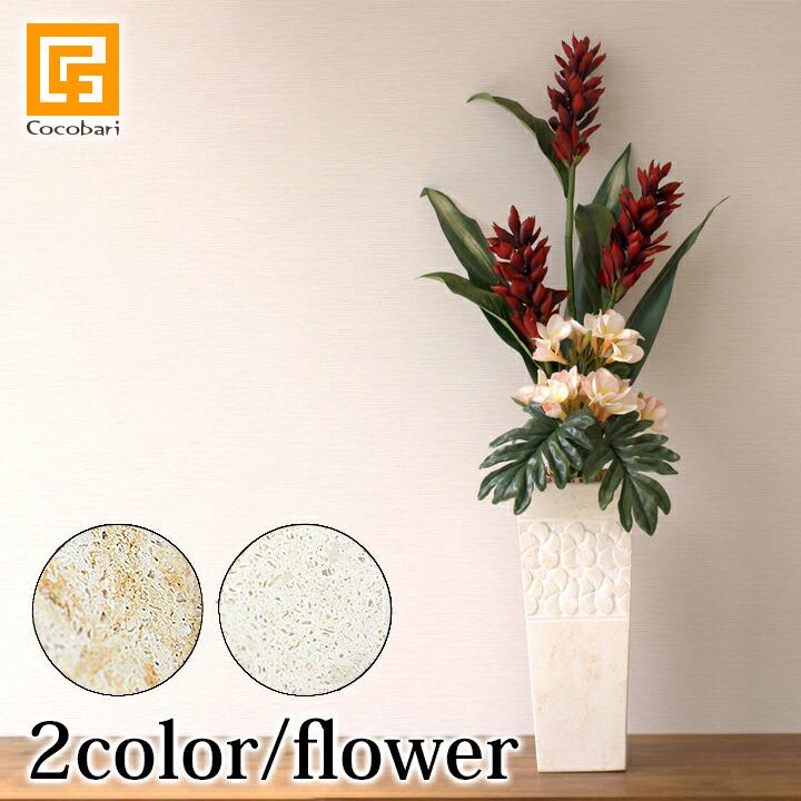Terrazzo Vase (flower design)◆【 フラワーベース 大きな 大きい 大型 花瓶 花器 ストーン 大理石 モダン プルメリア ショールーム バリ島 】