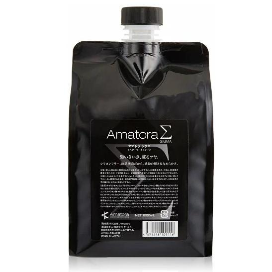【Amatora Sigma】アマトラ シグマ洗い流さないトリートメント1000ml 業務用業務用ポンプ付いておりません【ノンシリコン シャンプー トリートメント】