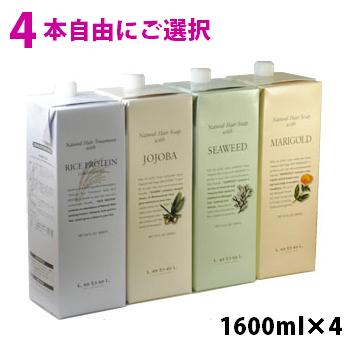 【LEBEL Hair Soap】ルベル ナチュラル ヘアソープ シャンプー・ヘアトリートメント 4本セット 組み合わせ自由ヘア ソープMG/JO/SW/ヘア トリートメント RP 1600ml