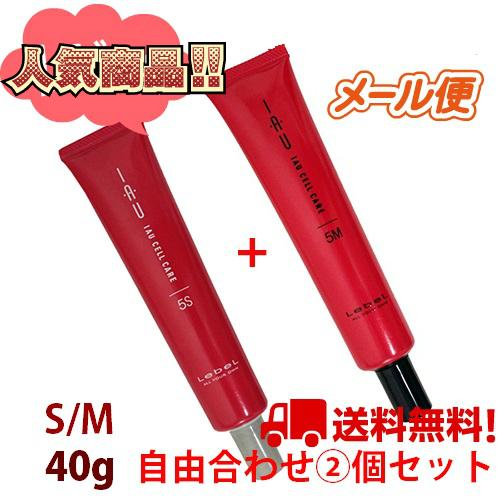 [LEBEL IAU Cellcare ]  5M/40ml(moist)