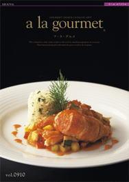 「美味しさ」を極めた選べるグルメカタログギフト【a la gourmet(ア・ラ・グルメ)キールロワイワル・11235円コース】【smtb-k】【楽ギフ_包装選択】【楽ギフ_のし】【楽ギフ_メッセ】【楽ギフ_メッセ入力】