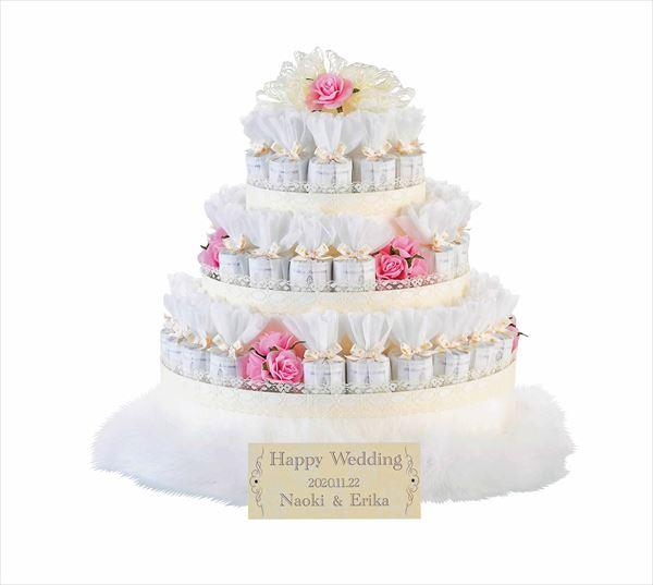 【キャッシュレス決済で5%還元!】レースデコレーション ピンク 43個セット 内祝い 出産祝い 出産内祝い 結婚内祝い 結婚祝い 記念品 ギフト 景品 プレゼント