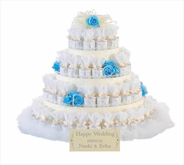 【キャッシュレス決済で5%還元!】レースデコレーション ブルー 72個セット 内祝い 出産祝い 出産内祝い 結婚内祝い 結婚祝い 記念品 ギフト 景品 プレゼント