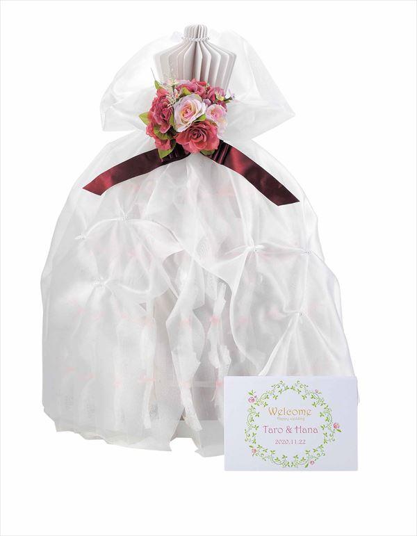【キャッシュレス決済で5%還元!】ウエルカムドレス(ドラジェ)56個セット 内祝い 出産祝い 出産内祝い 結婚内祝い 結婚祝い 記念品 ギフト 景品 プレゼント
