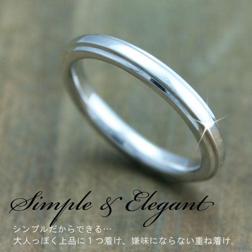 指輪 ホワイトゴールド リング K10 ホワイトゴールド ピンクゴールド 日本製【NEWショップ】【送料無料】 【指輪】【リング】