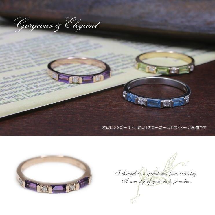 ダイヤモンド ブルートパーズ アメジスト ペリドット リング k18 イエローゴールド ホワイトゴールド ピンクゴールド ファッションリング 日本製 誕生日 ギフトdxeWQrECoB