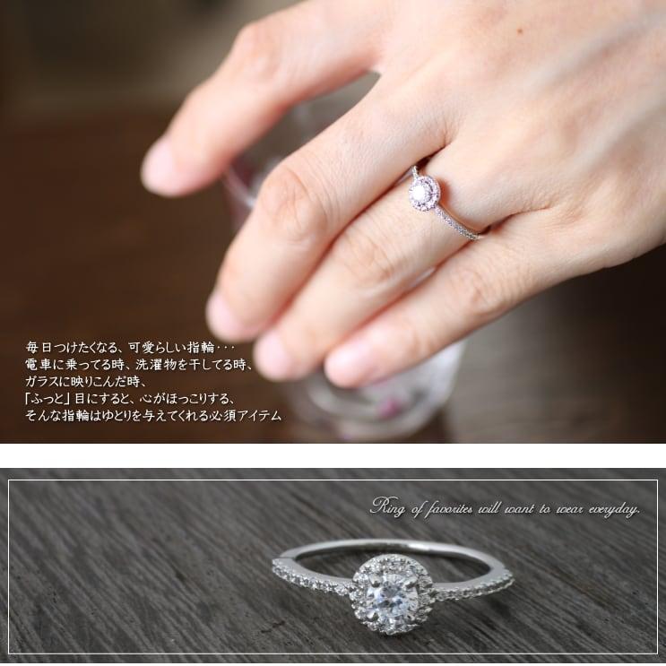 ダイヤモンド リング プラチナ900 ファッションリング 品質保証書 金属アレルギー 日本製 誕生日 ギフト0nOP8wXNk