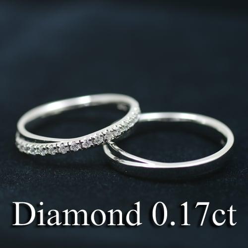 【送料無料】ペアリング 結婚指輪 シルバー 2本セット マリッジリング 天然 ダイヤモンド 日本製【シルバー】【結婚指輪】【ペアリング】