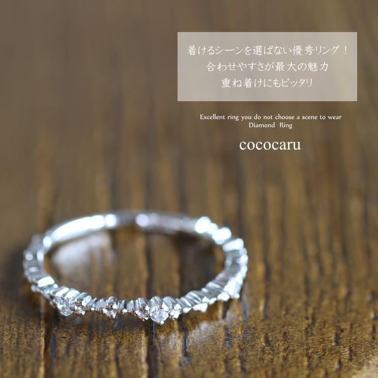 ダイヤモンド リング k18 イエローゴールド ホワイトゴールド ピンクゴールド ファッションリング 品質保証書 金属アレルギー 日本製 誕生日 ギフト5jAR4q3L