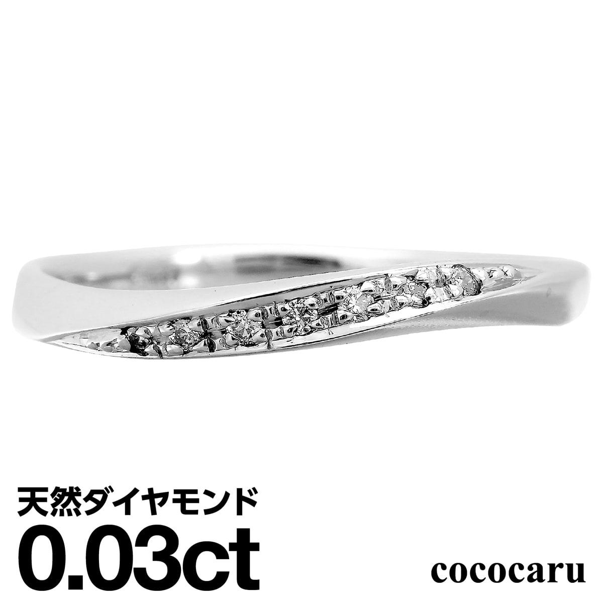 天然ダイヤモンド リング プラチナ900 品質保証書 金属アレルギー 日本製【smtb-m】auktn_fs