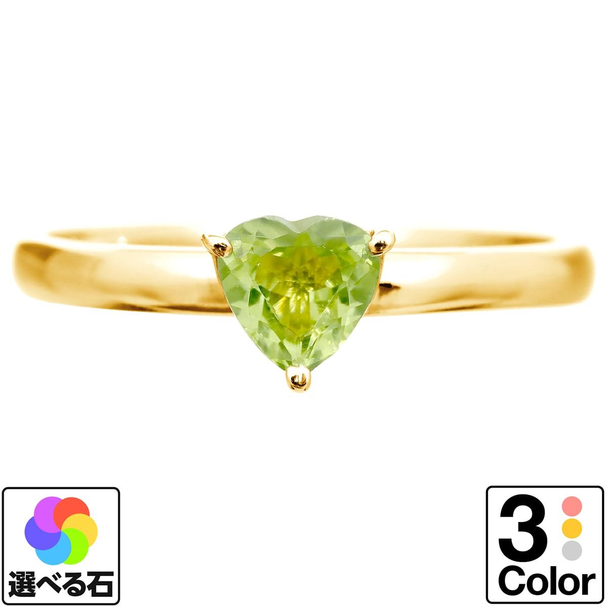ペリドット リング k18 イエローゴールド/ホワイトゴールド/ピンクゴールド ファッションリング 品質保証書 金属アレルギー 日本製 誕生日 ギフト