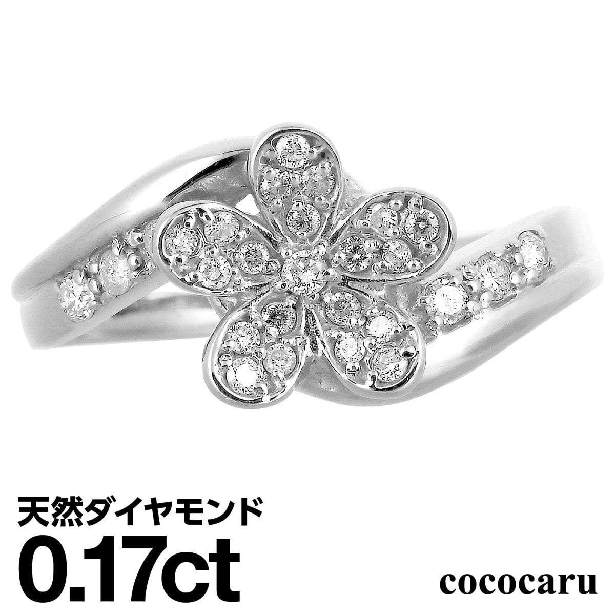 ダイヤモンド リング シルバー925 シルバーリング ファッションリング 品質保証書 金属アレルギー 日本製 誕生日 ギフトCxoedB