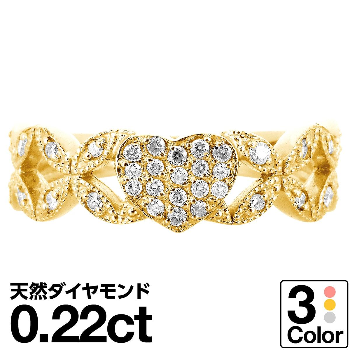ハート ダイヤモンド リング k18 イエローゴールド/ホワイトゴールド/ピンクゴールド ファッションリング 品質保証書 金属アレルギー 日本製 誕生日 ギフト