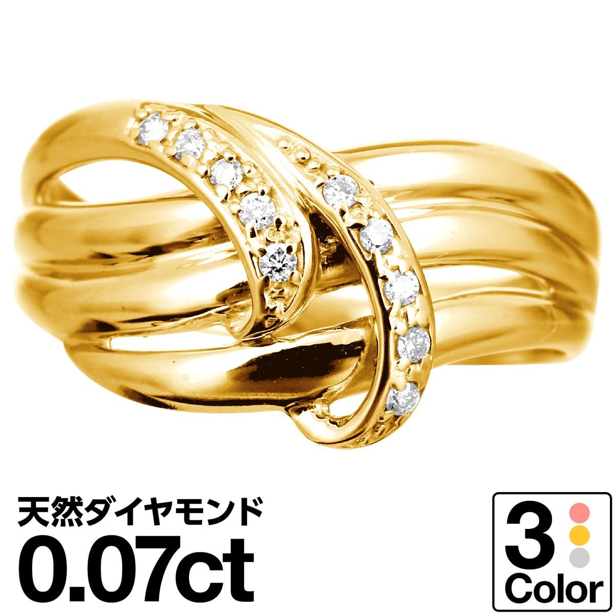 本店 指輪 18金 k18 18k 新作 大人気 女性 20代 30代 40代 50代 60代 ダイヤモンドリング イエローゴールド ホワイトゴールド プレゼント 日本製 ギフト 天然ダイヤ リング 金属アレルギー ホワイトデー smtb-s ファッションリング 品質保証書 ダイヤモンド ピンクゴールド