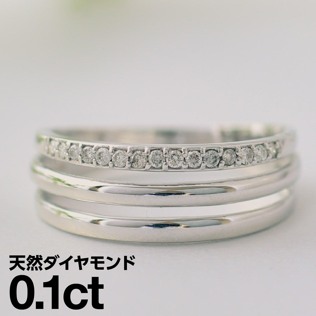 指輪 pt900 女性 20代 30代 40代 爆安 50代 60代 ダイヤモンドリング 上品 プラチナ900 ファッションリング 日本製 ダイヤモンド 天然ダイヤ ホワイトデー リング 金属アレルギー smtb-s 品質保証書 プレゼント ギフト