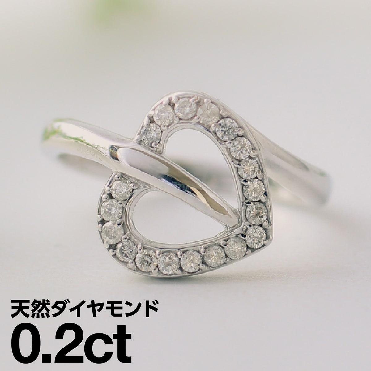 ハート ダイヤモンド リング シルバー925 シルバーリング ファッションリング 品質保証書 金属アレルギー 日本製 誕生日 ギフト
