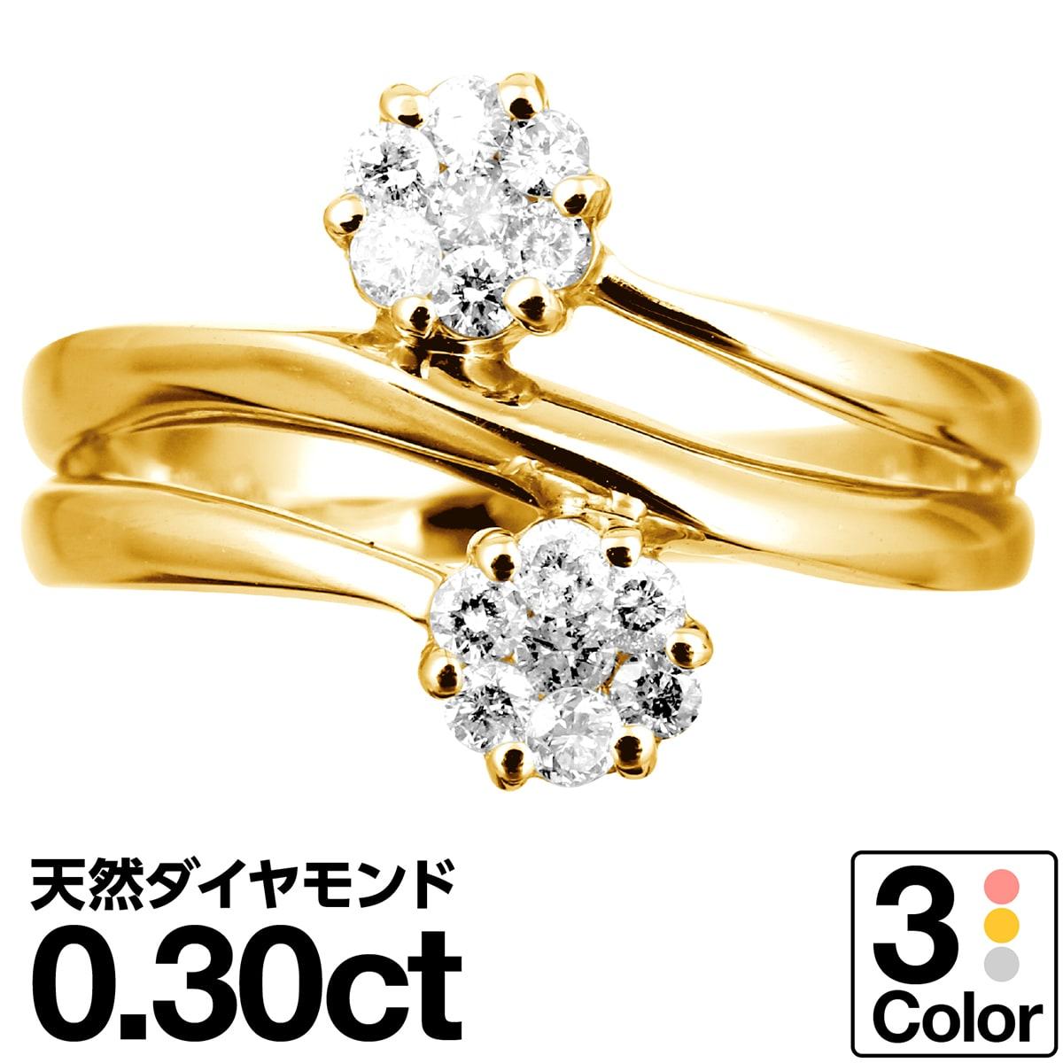 ダイヤモンド リング k18 イエローゴールド ホワイトゴールド ピンクゴールド ファッションリング 品質保証書 金属アレルギー 日本製 誕生日 ギフト 税込 引っ越し祝い 特典
