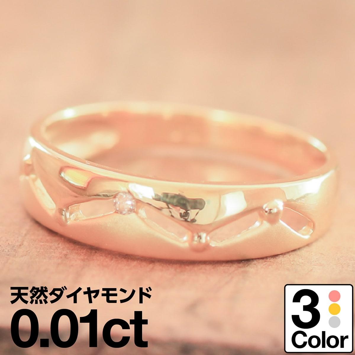 ダイヤモンド リング k18 イエローゴールド/ホワイトゴールド/ピンクゴールド ファッションリング 品質保証書 金属アレルギー 日本製 誕生日 ギフト