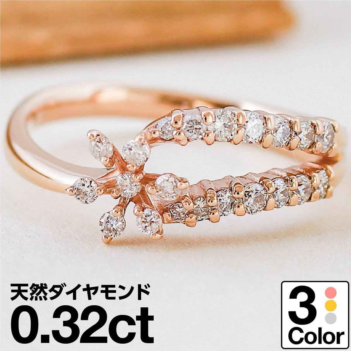 ダイヤモンド リング k18 イエローゴールド ホワイトゴールド ピンクゴールド ファッションリング 品質保証書 金属アレルギー 日本製 誕生日 ギフトrxoeWdCB