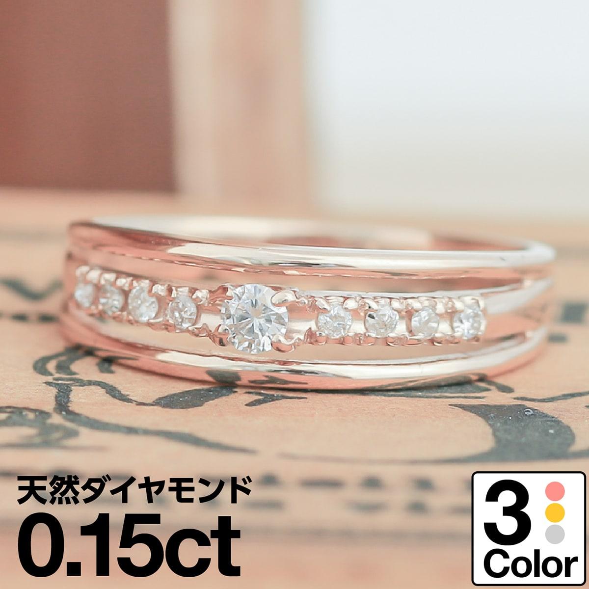 指輪 10金 k10 10k 女性 20代 30代 40代 50代 60代 販売期間 正規品 限定のお得なタイムセール ダイヤモンド リング イエローゴールド ピンクゴールド ファッションリング ダイヤモンドリング ホワイトデー 天然ダイヤ プレゼント ギフト 品質保証書 ホワイトゴールド 金属アレルギー 日本製 smtb-s