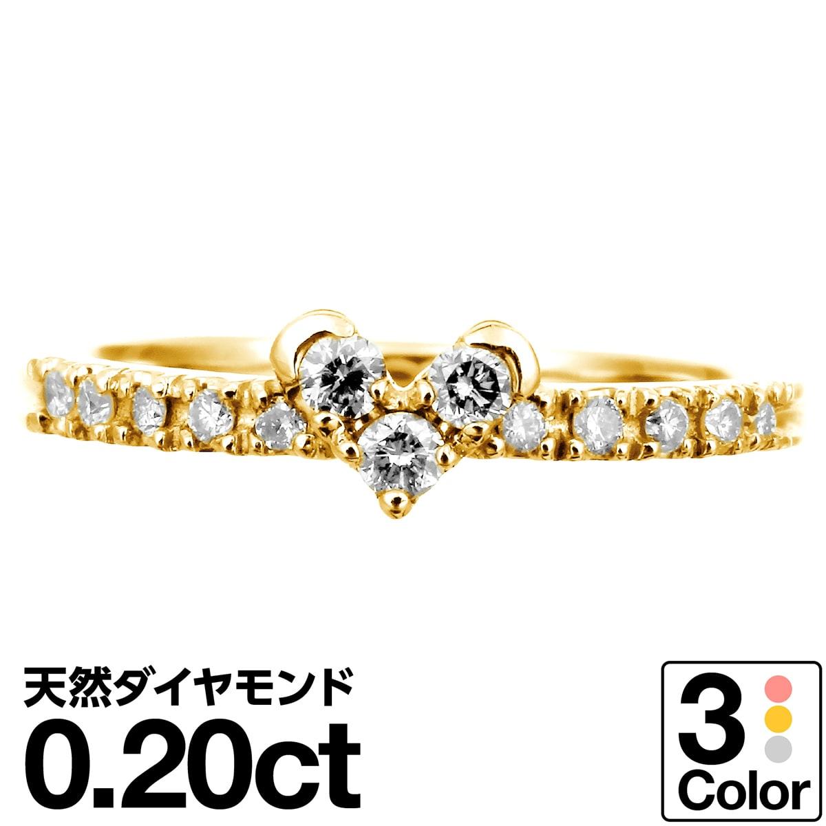 ハート ダイヤモンド リング k10 イエローゴールド/ホワイトゴールド/ピンクゴールド ファッションリング 品質保証書 金属アレルギー 日本製 誕生日 ギフト