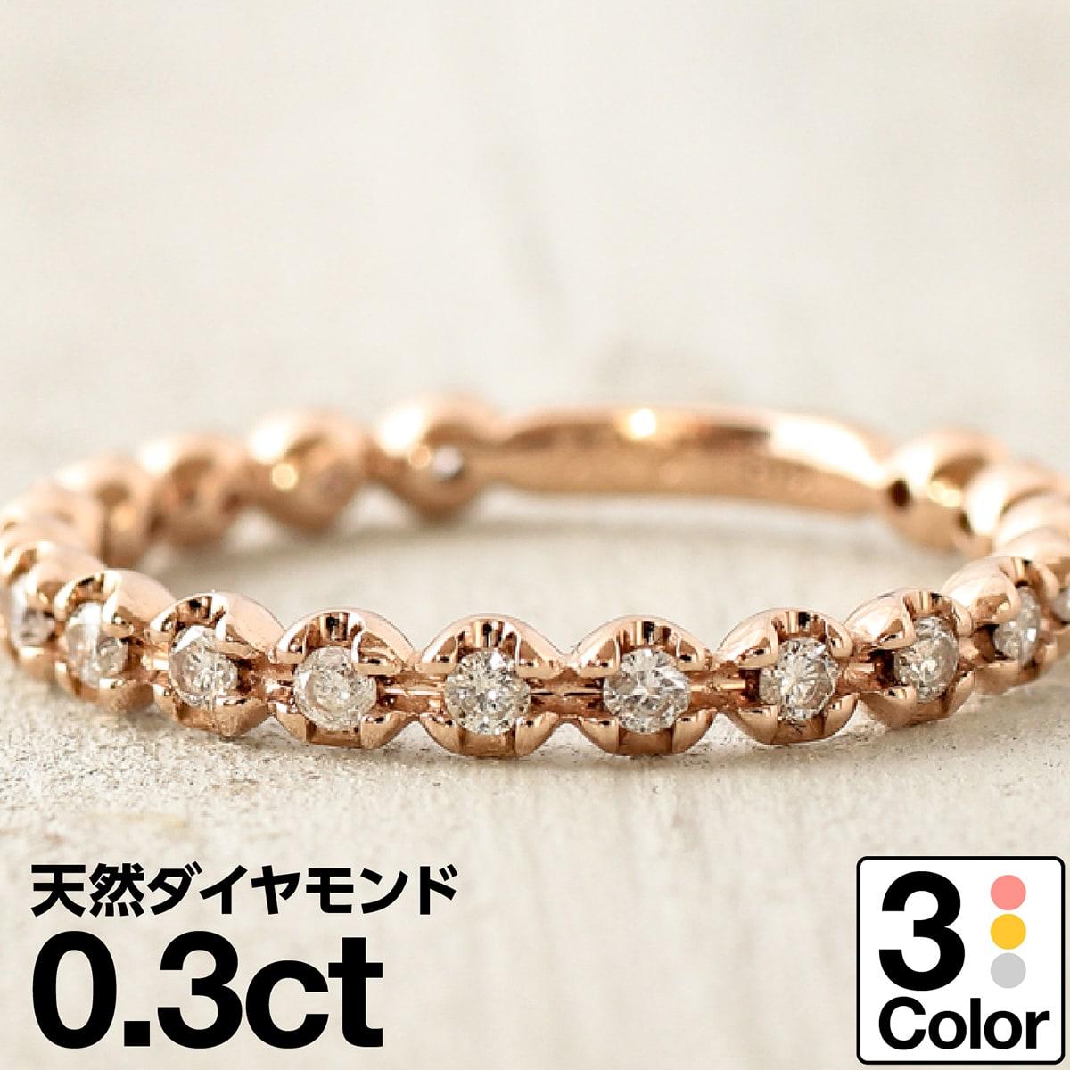 エタニティ リング ダイヤモンド k10 イエローゴールド/ホワイトゴールド/ピンクゴールド ファッションリング 品質保証書 金属アレルギー 日本製 誕生日 ギフト