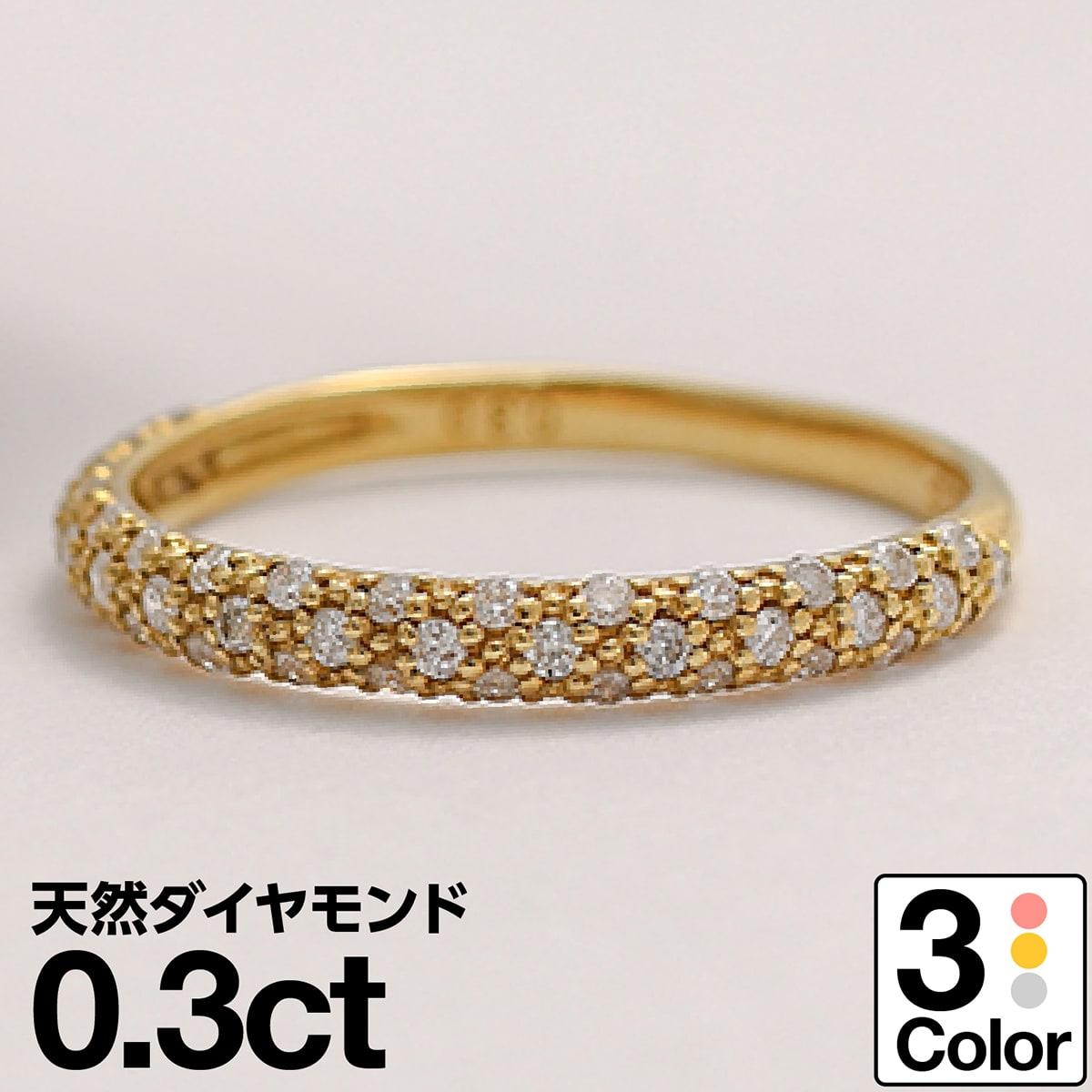パヴェ ダイヤモンド リング k10 イエローゴールド/ホワイトゴールド/ピンクゴールド ファッションリング 品質保証書 金属アレルギー 日本製 誕生日 ギフト