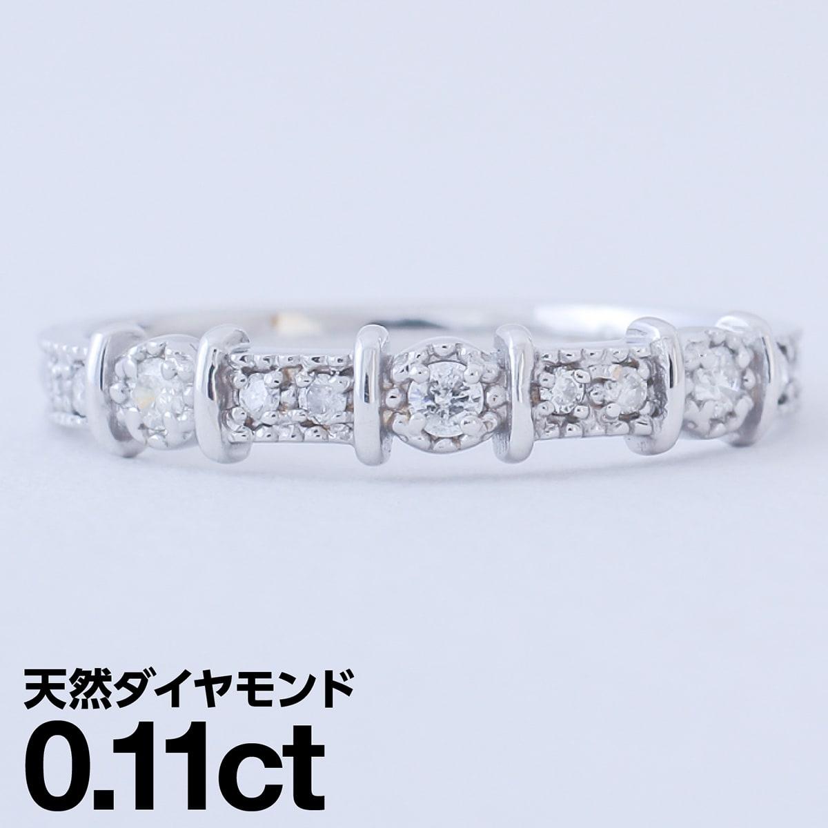 エタニティ リング ダイヤモンド プラチナ900 ファッションリング 品質保証書 金属アレルギー 日本製 誕生日 ギフト