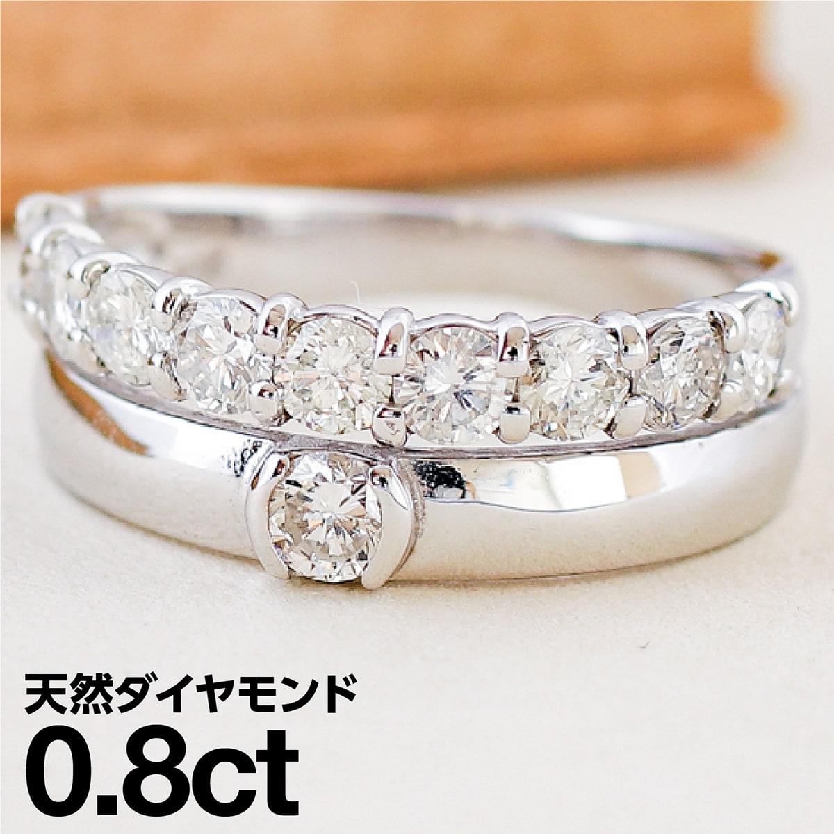 最適な価格 ダイヤモンド リング プラチナ900 ファッションリング ダイヤモンドリング 品質保証書 金属アレルギー 日本製 クリスマス ギフト プレゼント, バレエショップ Konju Dress f24bee9d