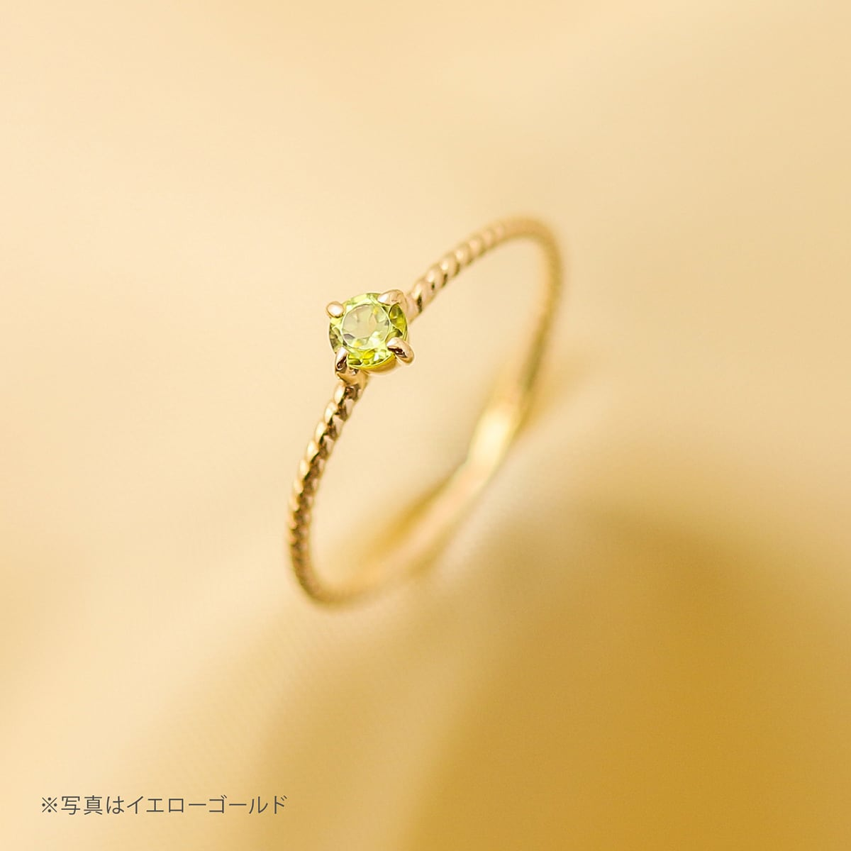 ペリドット 8月誕生石 リング k18 イエローゴールド ホワイトゴールド ピンクゴールド ファッションリング 品質保証書 金属アレルギー 日本製 誕生日 ギフトDE2W9YbIeH