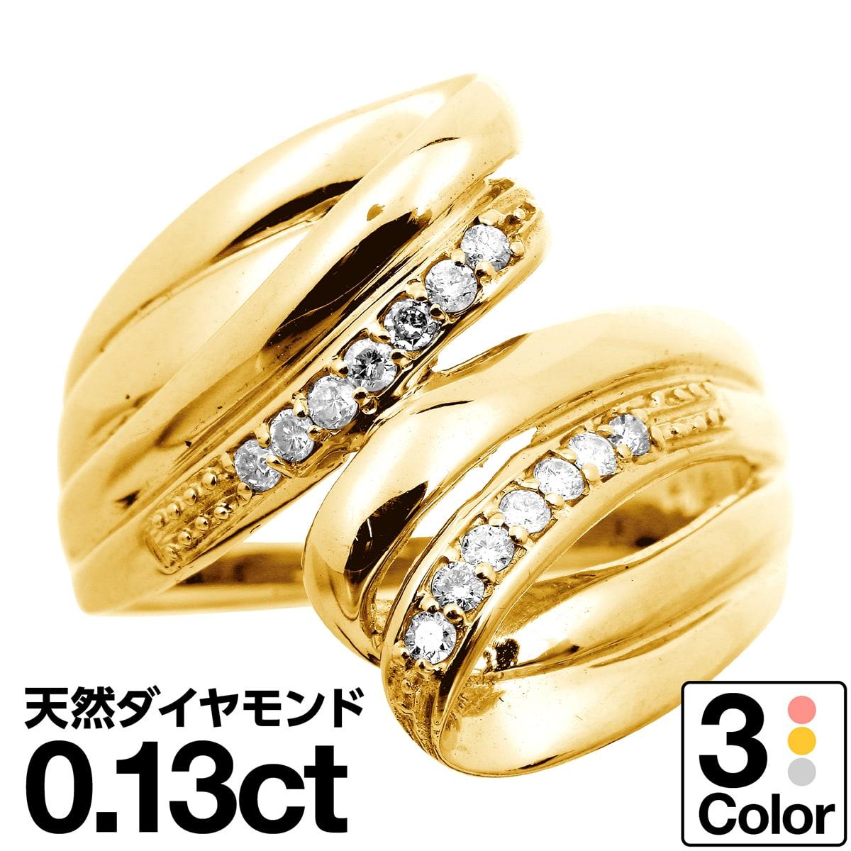 天然ダイヤモンド リング k10 イエローゴールド/ホワイトゴールド/ピンクゴールド 品質保証書 金属アレルギー 日本製