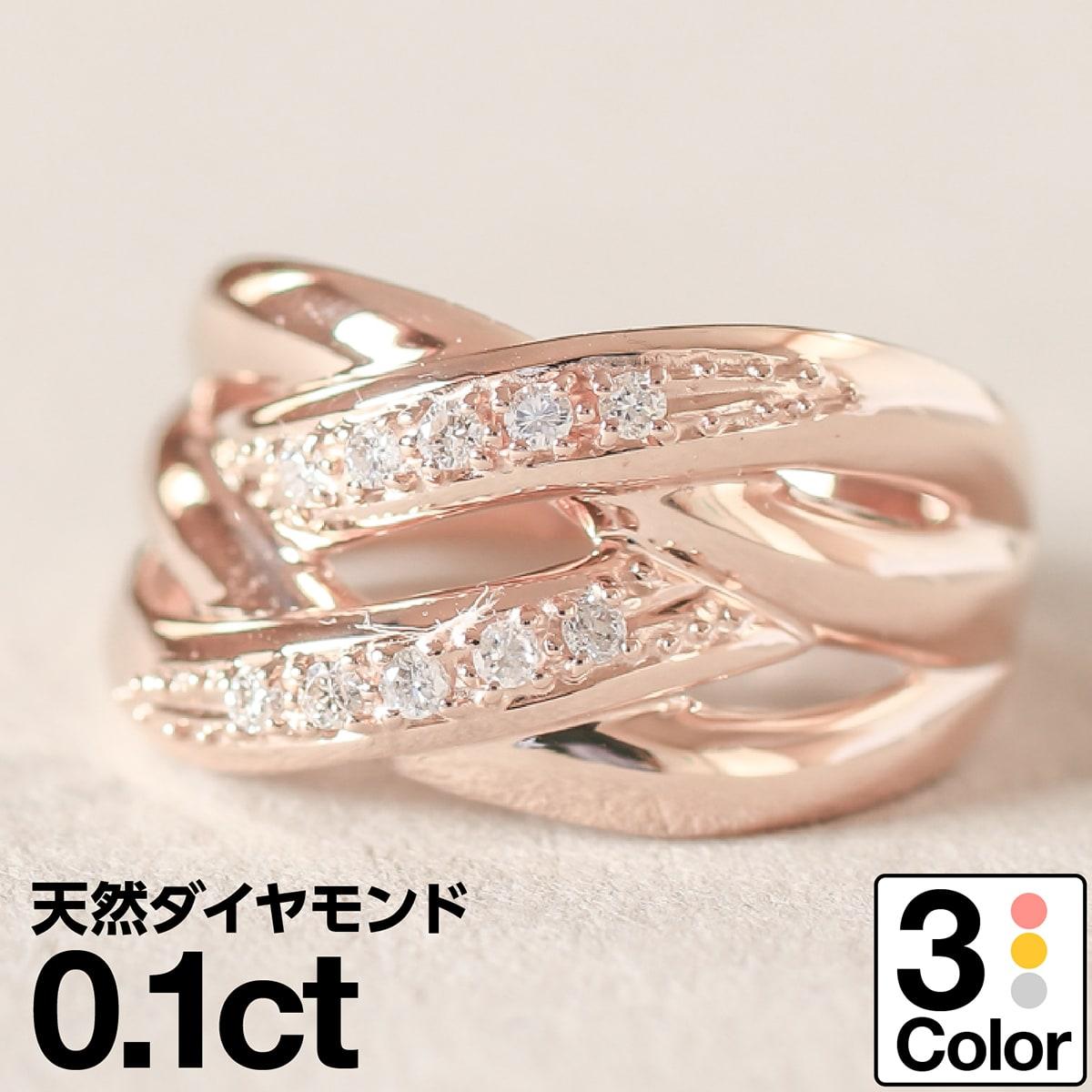 指輪 18金 k18 18k 女性 20代 代引き不可 30代 40代 50代 60代 ダイヤモンドリング イエローゴールド ホワイトゴールド 日本製 プレゼント smtb-s ファッションリング 現品 ピンクゴールド リング ダイヤモンド 金属アレルギー 品質保証書 ギフト ホワイトデー 天然ダイヤ