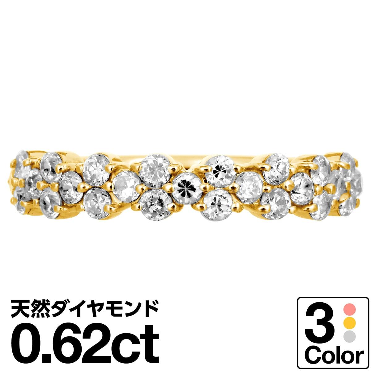パヴェ ダイヤモンド リング k18 イエローゴールド/ホワイトゴールド/ピンクゴールド ファッションリング 品質保証書 金属アレルギー 日本製 成人祝い