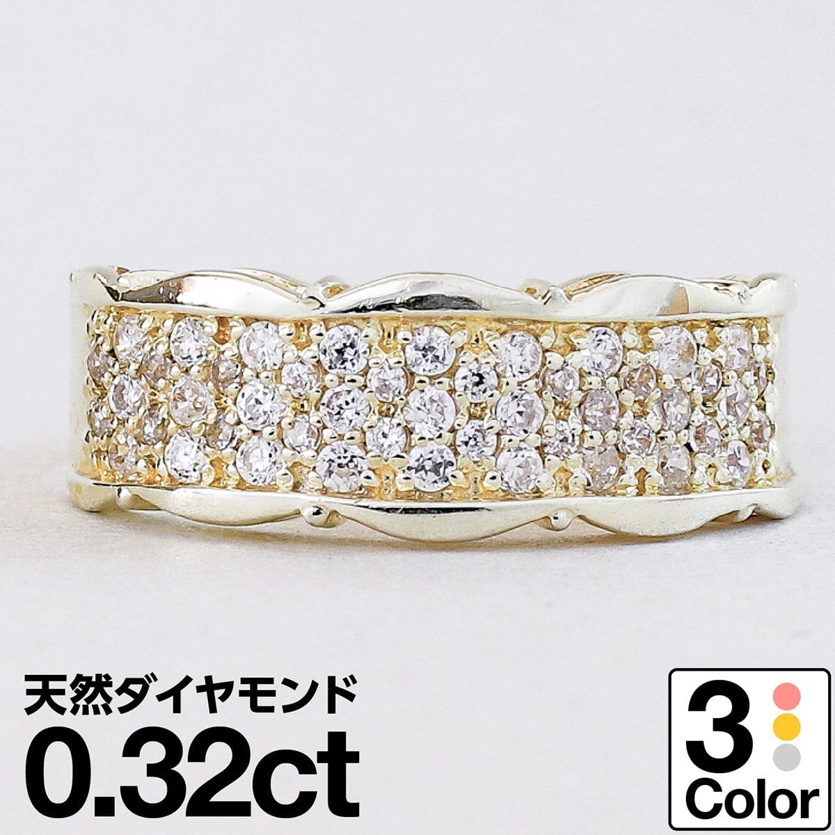 パヴェ ダイヤモンド リング k18 イエローゴールド/ホワイトゴールド/ピンクゴールド ファッションリング 品質保証書 金属アレルギー 日本製 誕生日 ギフト