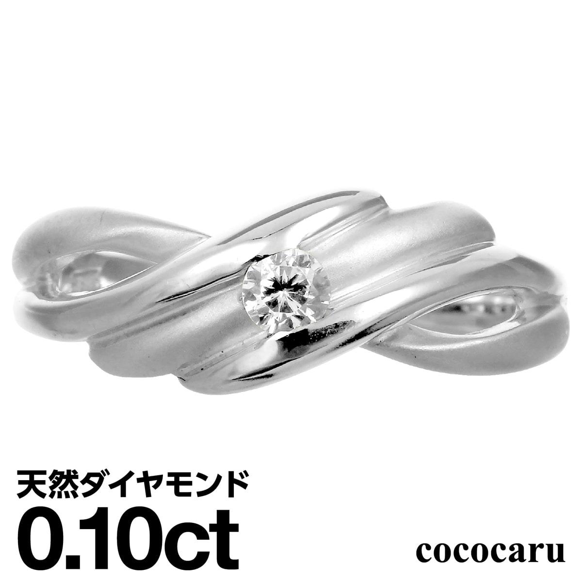 指輪 pt900 毎週更新 女性 20代 30代 40代 50代 60代 ダイヤモンド リング プラチナ900 ギフト 品質保証書 日本製 別倉庫からの配送 smtb-s ダイヤモンドリング プレゼント 一粒 天然ダイヤ 金属アレルギー ファッションリング ホワイトデー