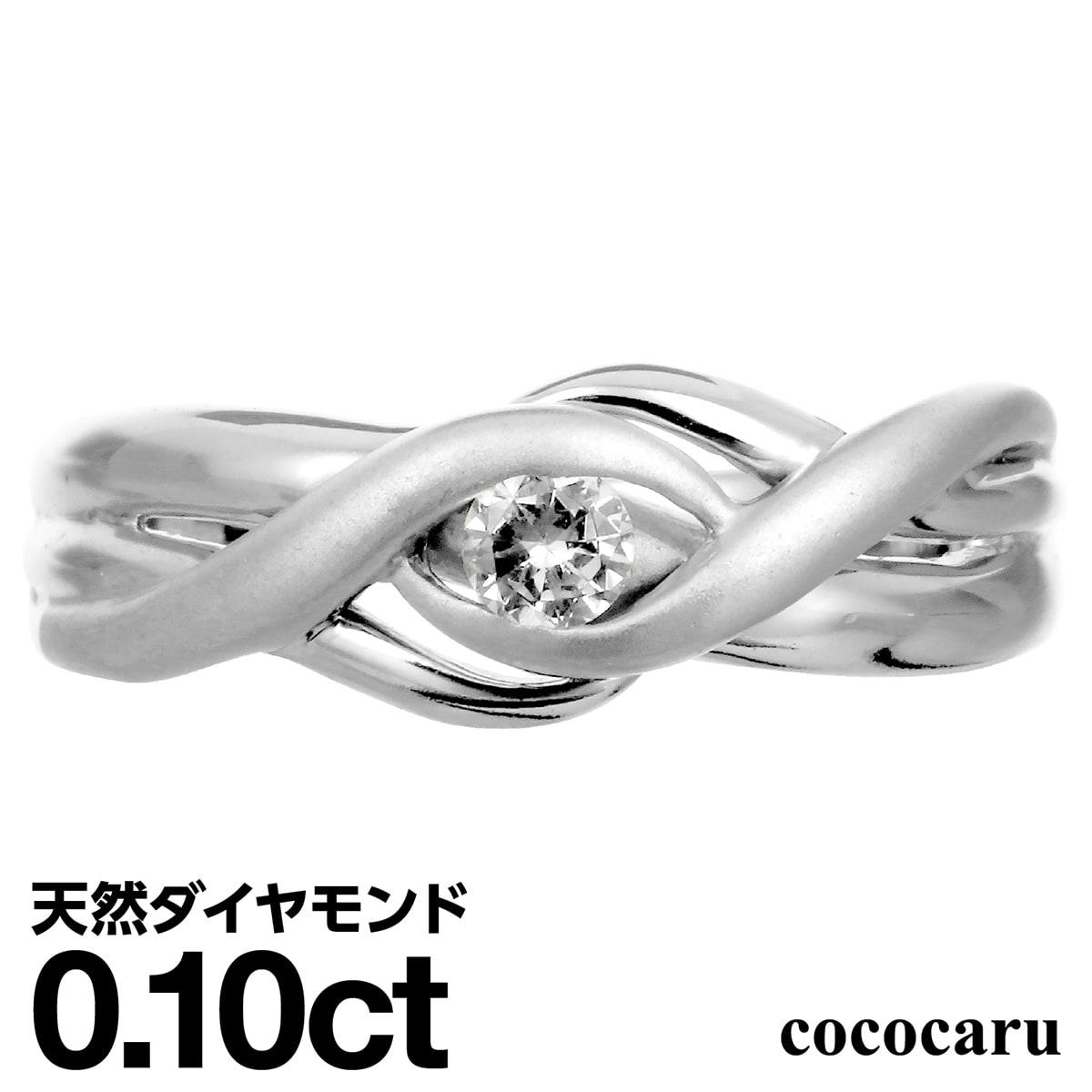 一粒 ダイヤモンド リング シルバー925 シルバーリング ファッションリング 品質保証書 金属アレルギー 日本製 誕生日 ギフト