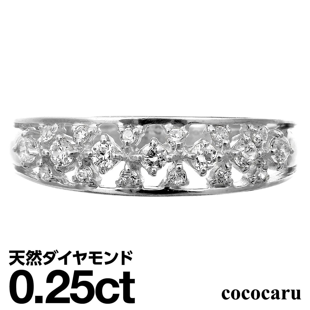 【送料無料】 ダイヤモンド リング プラチナ900 ファッションリング 品質保証書 金属アレルギー 日本製 誕生日 ギフト