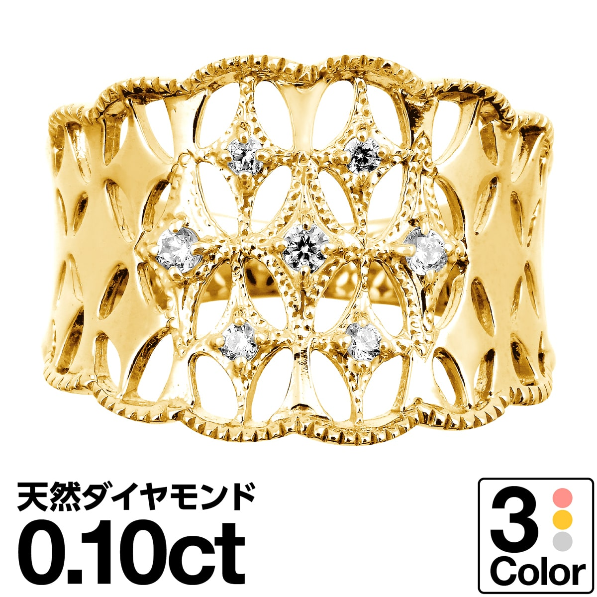 Size-5.5 1//10 cttw, Diamond Wedding Band in 10K Yellow Gold G-H,I2-I3